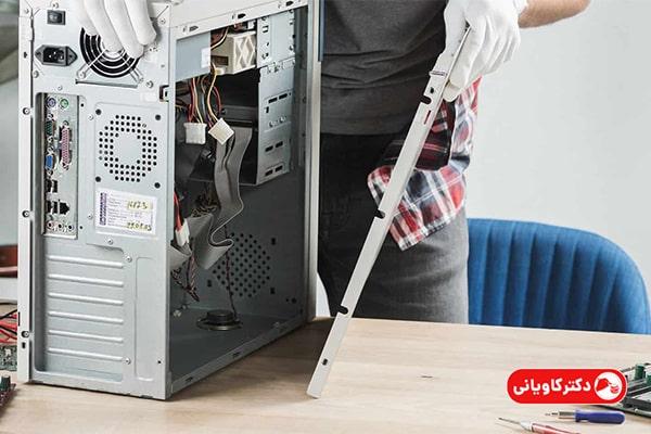 کسب و کار با سرمایه کم و تعمیر کامپیوتر