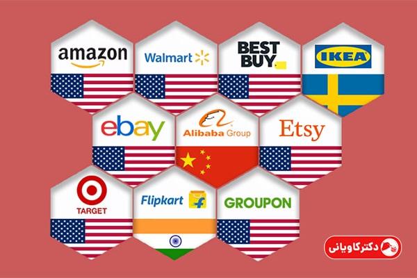 بررسی بهترین فروشگاه اینترنتی