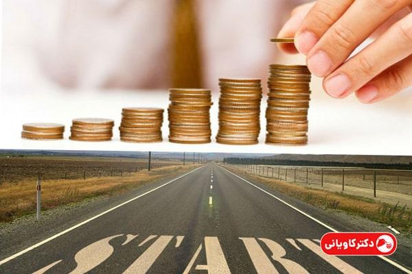 راه های عملی پول در آوردن آسان
