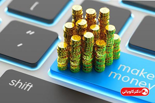 ایده های پولسازی در ایران